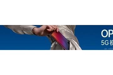 美咨询公司5G手机供给添加将带动智能设备出货量康复增加