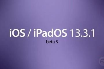苹果发布iOS第三个测试版公测版也同时到来