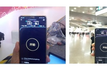 5G打造才智高铁引领春运新体验广深港高铁完结5G全线掩盖