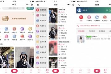 36氪首发「快节App」取得数千万元天使轮融资将打造短视频购物社区