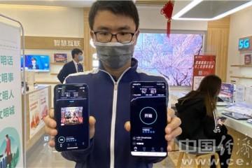聚集新基建深圳开足马力建造5G信息高速路
