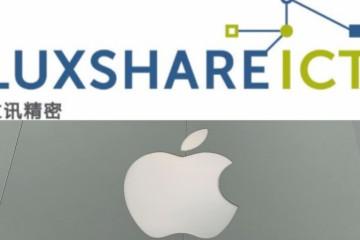 苹果鼓舞供货商内斗要求立讯精细接受手机事务叫板富士康