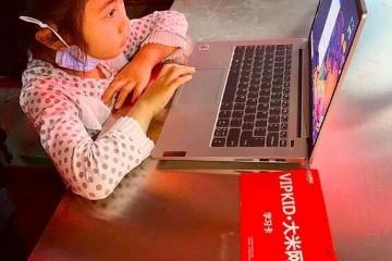 VIPKID&大米网校与联想我国为案板女孩捐献在线直播课及电脑