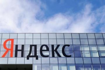俄罗斯监管机构就Yandex涉嫌违反竞争法提起诉讼
