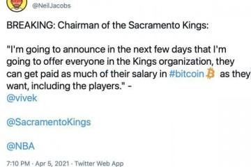 有钱任性真会玩印度富豪宣布将用比特币支付NBA球员薪资