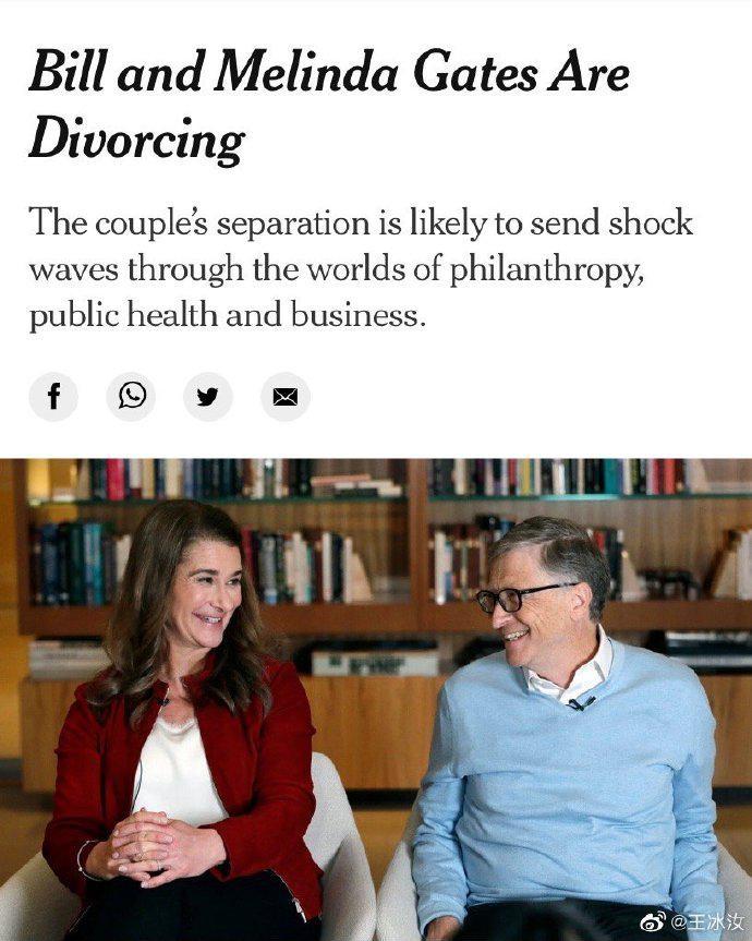比尔盖茨夫妇宣布离婚Melinda称婚姻无法挽回地破裂