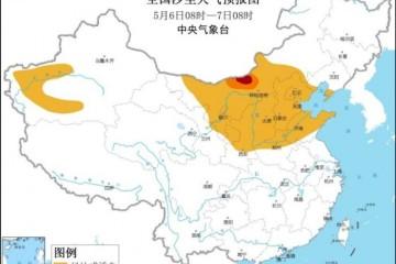 京津冀等地有扬尘或浮尘天气局地将迎强沙尘暴