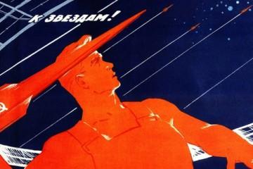 太空竞赛如何改变苏联的艺术