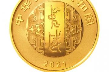 纪念币出新啦中国书法艺术(楷书)金银纪念币7月26日发行
